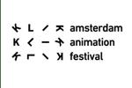 Klik Festival